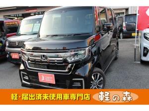 ホンダ N-BOXカスタム L 軽自動車 届出済未使用車 衝突被害軽減ブレーキ スマートキー プッシュスタート