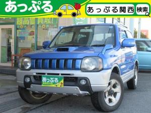 スズキ ジムニー FISフリースタイルワールドカップリミテッド4WD 5MT