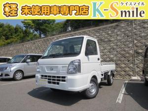 日産 NT100クリッパートラック DX 2WD 5MT 届出済未使用車