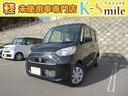 三菱/eKスペース M e-アシストレス 届出済未使用車 運転席シートヒーター