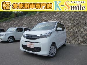 三菱 eKワゴン M e-Assistレス 届出済未使用車 前席シートヒーター