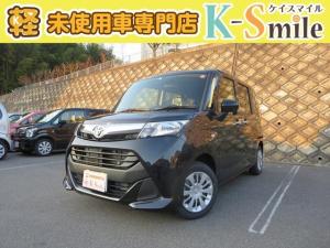トヨタ タンク X 登録済未使用車 左側パワースライドドア スマートキー