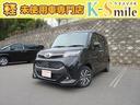 トヨタ/タンク カスタムG 登録済未使用車 両側パワースライドドア