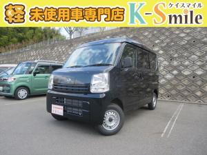 日産 NV100クリッパーバン DX GLパッケージ 4AT 2WD 届出済未使用車