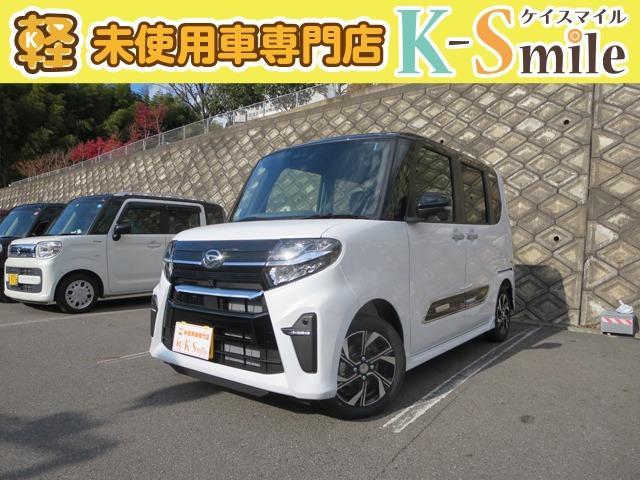 軽届出済未使用車専門店のk-smile♪お買い得価格の車が目白押し!!