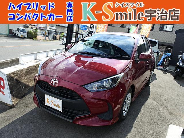 京都の軽自動車専門店ケイスマイルです!