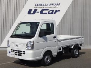 日産 NT100クリッパートラック DX 届出済未使用車 トラック ハロゲン