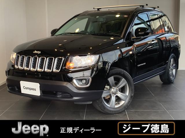 ジープ徳島では新車・中古車どちらもそろえております! 限定モデルのノース!!4WD!SDナビ!Bカメラ!ハーフレザーシート!