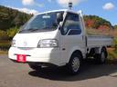 マツダ/ボンゴトラック GL
