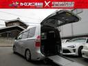 トヨタ/ノア X L2.0X-LウェルキャブスロープII3rdシート付