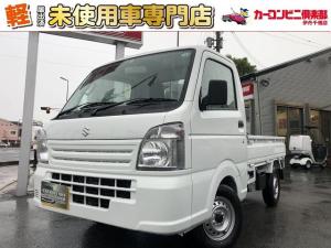 スズキ キャリイトラック KCエアコン・パワステ 届出済み未使用車 4WD 5MT