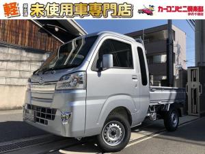 ダイハツ ハイゼットトラック ジャンボ SAIIIt 3方開 届出済み未使用車 2WD 4AT SAIIIt