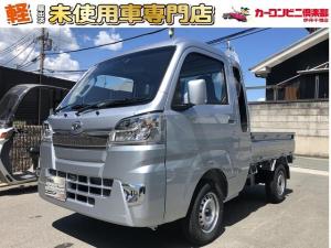 ダイハツ ハイゼットトラック ジャンボ 4WD 5MT SAIII 届出済み未使用車 デフロック HiーLo切り替え式