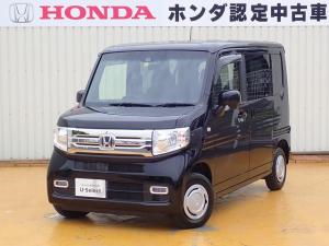 ホンダ N-VAN+スタイル クール・ホンダセンシング 元レンタカー 純正ナビ フルセグ