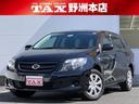 トヨタ/カローラフィールダー X HIDリミテッド