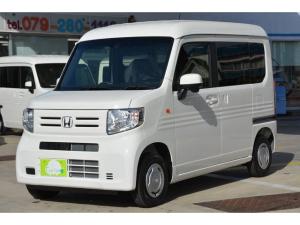 ホンダ N-VAN L・ホンダセンシング - 新車 - ブルーレイ搭載ナビ&フルセグTV&バックカメラ&ETC車載器&フロアマット付き