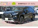 トヨタ/RAV4 アドベンチャー