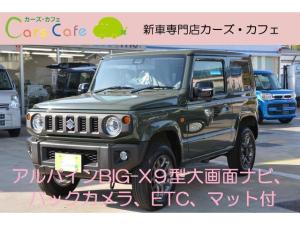 スズキ ジムニー XC アルパインBIG-X9型ナビバックカメラETCマット付