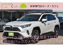 トヨタ/RAV4 G
