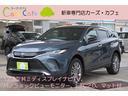 トヨタ/ハリアーハイブリッド ZレザーPKG12.3型ナビパノラマモニターボディコート付