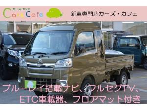 ダイハツ ハイゼットトラック ジャンボSAIIIt 2WD 4AT- 新車 - ブルーレイ搭載ナビ&フルセグTV&ETC車載器&フロアマット付き