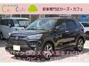トヨタ/ライズ Z