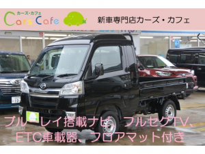 ダイハツ ハイゼットトラック ジャンボ 4WD 4AT - 新車 - ブルーレイ搭載ナビ&フルセグTV&ETC車載器&フロアマット付き