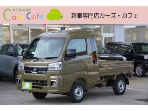 ダイハツ ハイゼットトラック ジャンボSAIIIt 4WD 5MT - 新車 - フルセグTV搭載ナビ&ナビ連動ドライブレコーダー&ETC車載器&フロアマット付き