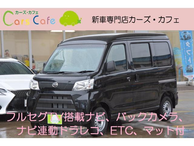 新車車検2年!各色選べます(特別色22,000円高) フルセグTV搭載ナビ&バックカメラ&ナビ連動ドラレコ&ETC&マット付!