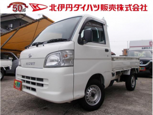 ダイハツ ハイゼットトラック エアコン・パワステ スペシャル 1オーナー ユ-ザ-買取車
