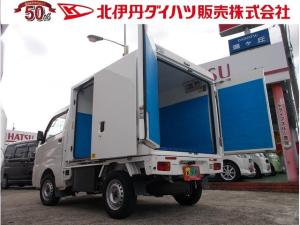 ダイハツ ハイゼットトラック 冷蔵冷凍車 -7℃設定 1オーナー パワーウインドウ ETC キーレス
