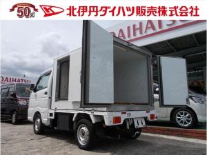スズキ キャリイトラック トラック低温冷蔵冷凍車-20℃設定