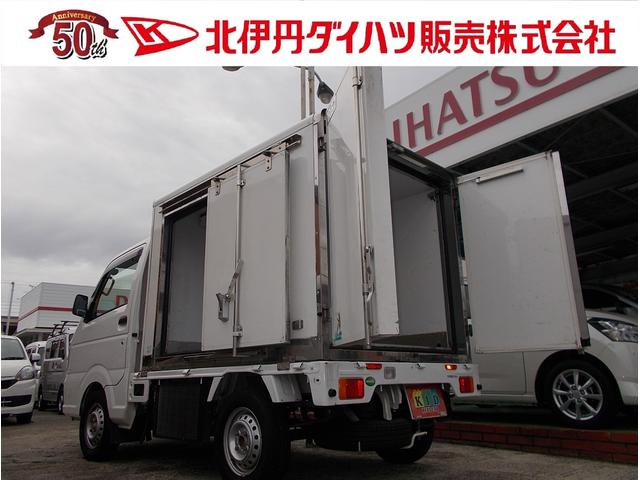 デンソー製中低温冷凍冷蔵車 2コンプレッサー -16℃まで確認済み 荷箱サイドスライドドア リア観音扉 樹脂製スノコ