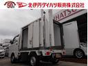 マツダ/スクラムトラック 中低温冷凍冷蔵車 2コンプレッサー