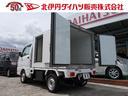 スズキ/キャリイトラック トラック低温冷蔵冷凍車-20℃設定