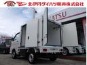 ダイハツ/ハイゼットトラック 冷蔵冷凍車 -7℃設定