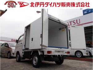 ダイハツ ハイゼットトラック 冷蔵冷凍車 -7℃設定