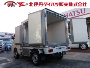 ダイハツ ハイゼットトラック  冷蔵冷凍車 -20℃設定 2コンプレッサー 4AT 地デジナビ バックカメラ