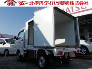スズキ キャリイトラック  冷凍車2WAY 走行8851Km -5℃設定 スタンバイユニット