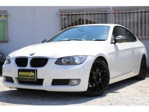 BMW 3シリーズ 320i SR BMWハイパフォーマンスキャリパー レザー