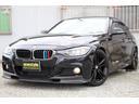 BMW/BMW 320i xDrive Mスポーツ 車高調 カーボンリップ