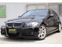 BMW/BMW 325i Mスポーツ AUTOライト HID フォグ17AW