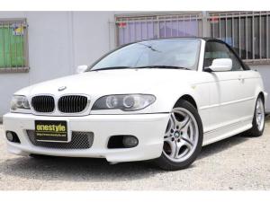 BMW 3シリーズ 330Ciカブリオーレ Mスポーツパッケージ キーレス