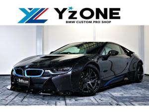 BMW i8 LB-works x YZ ONE ピュアインパルスPKG