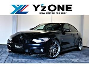 BMW 4シリーズ 420iグランクーペ Mスポーツ end.cc ver.