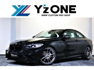 BMW 2シリーズ M2 F87look ver.   220iクーペMスポーツ