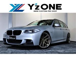 BMW 5シリーズ 528iツーリング Msports MPERFORMANCE