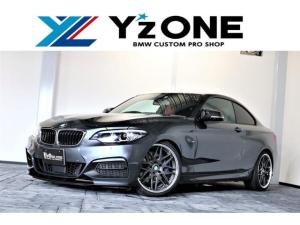 BMW 2シリーズ M240i Coupe MPerformance