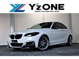 BMW 2シリーズ 220iクーペ Mスポーツ O.Z RACING 19INCH
