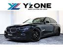 BMW/BMW 740i Msports